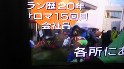 2014081905.jpg