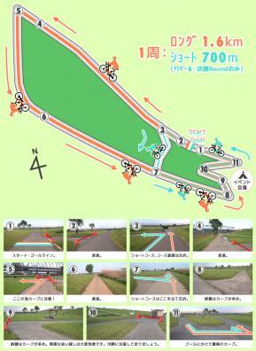 toride_course_convert_20140330082756.jpg