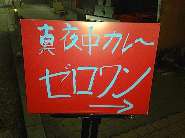 2014040803.jpg