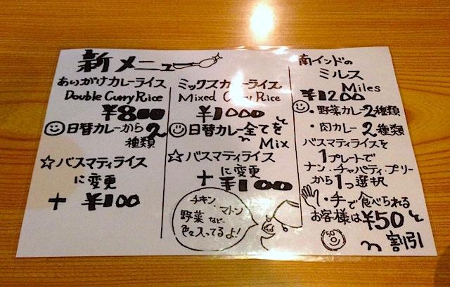 2014061301.jpg
