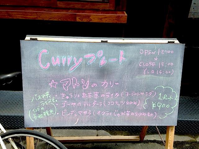 2014072805.jpg