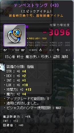 Maple140205_013427.jpg