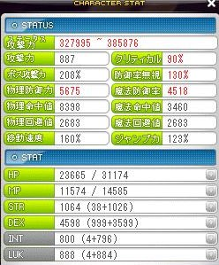 Maple140220_220547.jpg