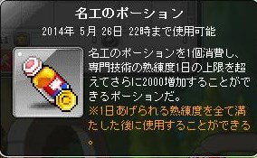 Maple140225_223208.jpg