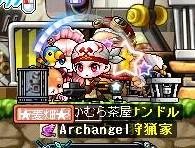 Maple140225_223812.jpg