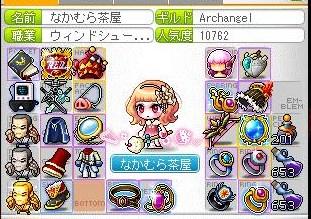 Maple140227_155850.jpg