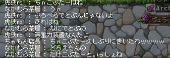 Maple140415_221832.jpg