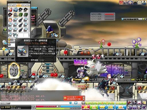 Maple140422_143330.jpg