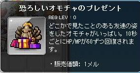 Maple140425_162900.jpg