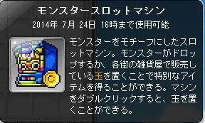 Maple140425_162906.jpg