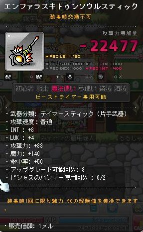Maple140425_163117.jpg