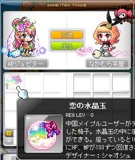 Maple140429_043357.jpg