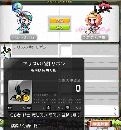 Maple140501_215741.jpg