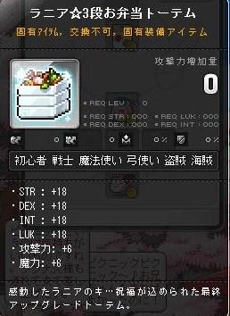 Maple140714_001327.jpg