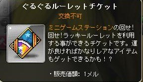 Maple140723_210637.jpg