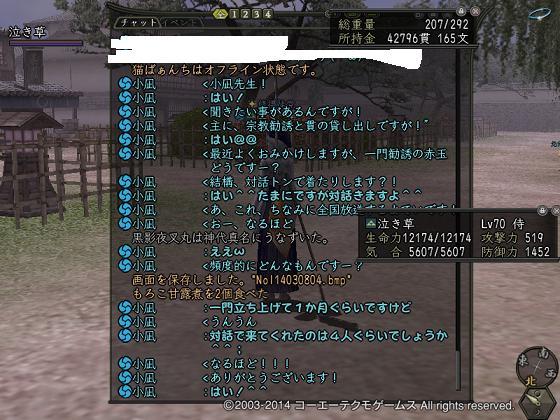 Nol14030805.jpg