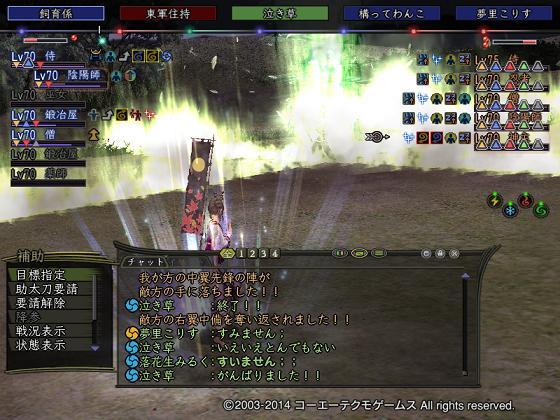 daimyou3.jpg