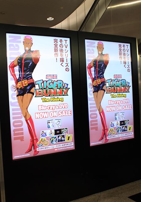 大阪駅ねいさん