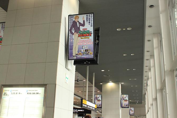 大阪駅ハーイハーイ!