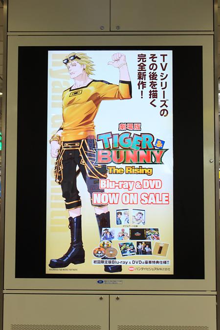 大阪駅らいあん