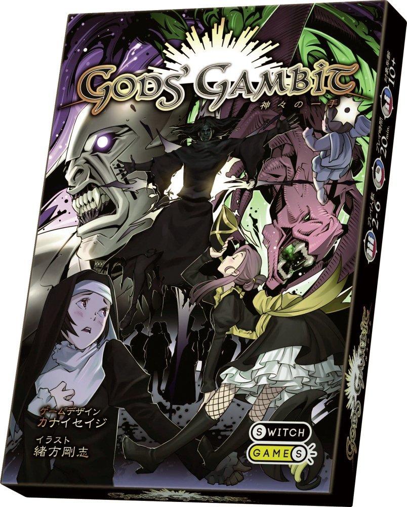 gods gmbit