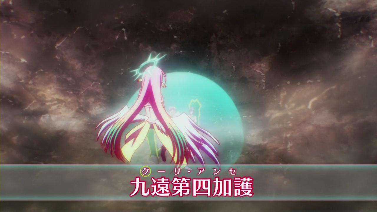no_game_no_life_6_1.jpg