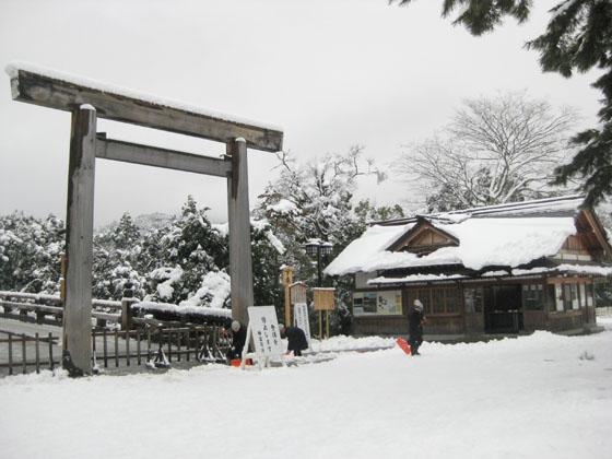 雪の伊勢03