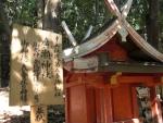 広瀬神社02