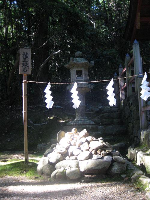 龍王珠石03