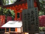 金龍神社06