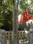 金龍神社08