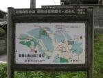 朝熊山①03