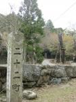 朝熊山③39