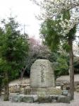 八大龍王社(龍池社)13