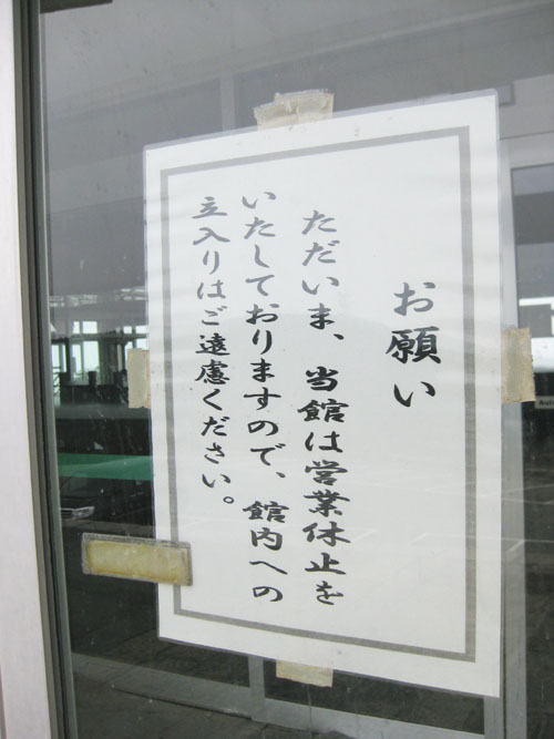 伊勢志摩スカイラインのレストハウス14