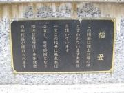 金剛證寺11
