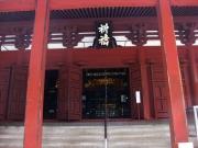 金剛證寺15