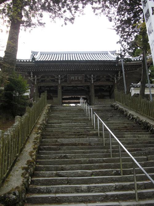 金剛證寺25