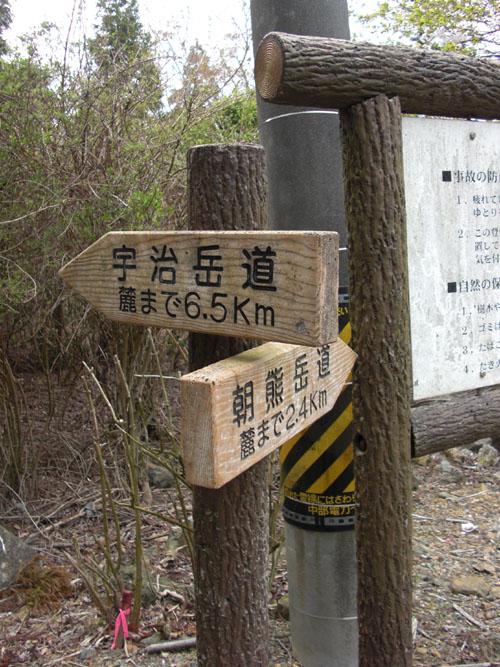 朝熊岳帰り04