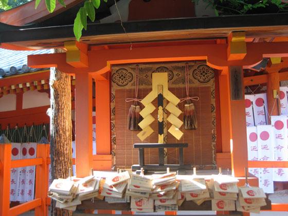 多賀神社(春日)05
