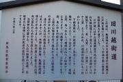 浅間神社(北町)04