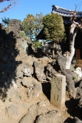 浅間神社(北町)15