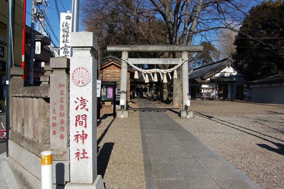 浅間神社(江古田)01