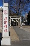 浅間神社(江古田)02