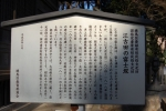 浅間神社(江古田)11