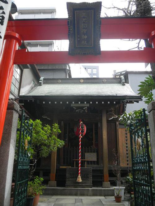 三光稲荷神社(日本橋)02