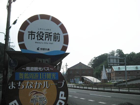 舞鶴港遊覧06