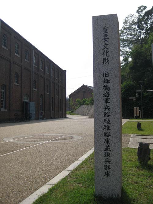 赤レンガ倉庫群25
