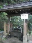 穴澤天神社05