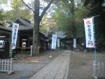 穴澤天神社04